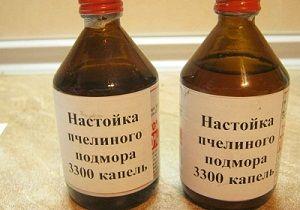 Полезные свойства, применение пчелиного подмора настойка на водке для суставов, масло для компрессов, средство для ванночек 6