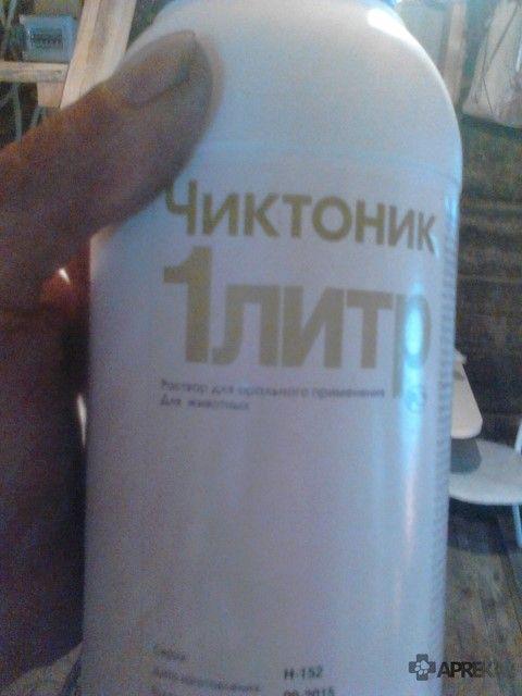 Использование растворимых в воде витаминов для цыплят бройлеров 16
